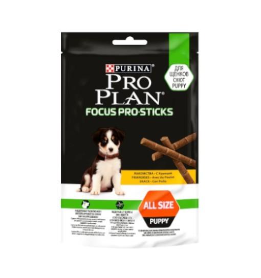 Pro Plan Focus Pro Sticks puppy 126g - kurczak